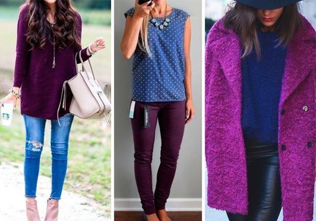 с чем носить синий цвет с фиолетовым свитером штанами пальто