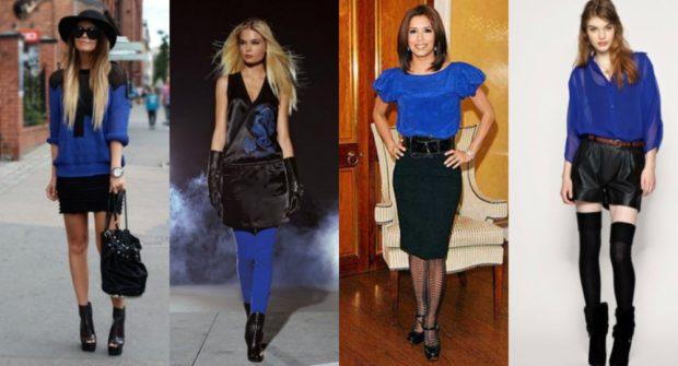 с чем носить синий цвет с черным жилетка блузка