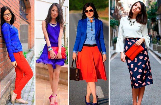 с чем носить синий цвет с красными брюками юбкой сумкой