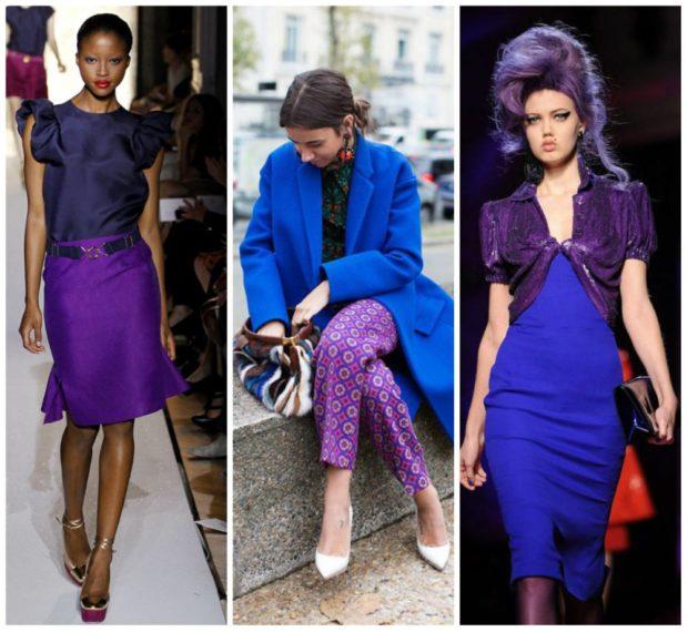 с чем носить синий цвет с фиолетовым юбка штаны меховая накидка