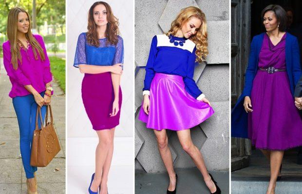 с чем носить синий цвет с фиолетовым кофта юбка платье