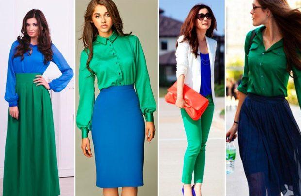 с чем носить синий цвет с зеленой юбкой блузкой штанами рубашкой