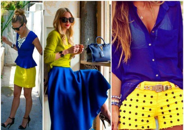 с чем сочетается синий цвет с желтой юбкой кофтой шортами