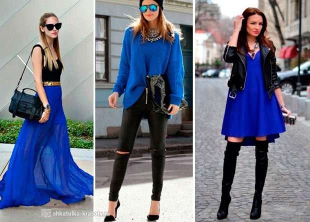 с чем носить синий цвет с черной майкой лосинами пиджаком