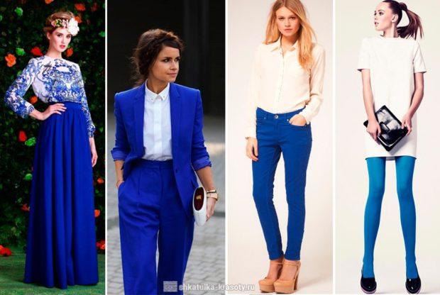 с чем сочетается синий цвет с белым юбка костюм с брюками