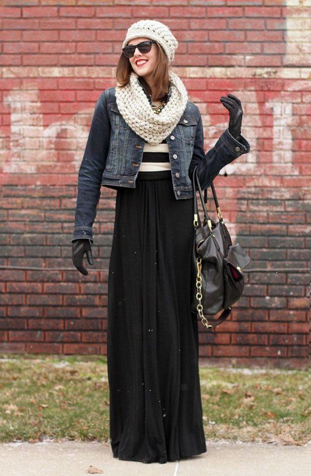 зимние луки: юбка длинная