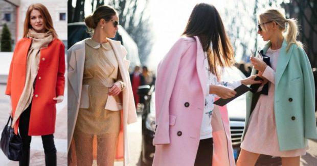пальто красное бежевое розовое зеленое