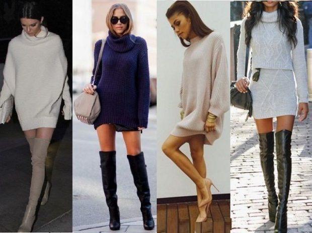 свитера удлиненные
