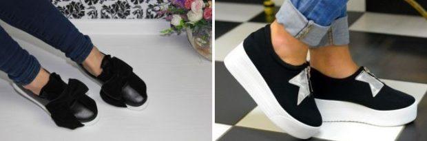 с чем носить женские слипоны: с бантом черные со звездами
