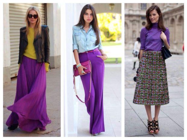 Модные образы весна лето 2018: юбка фиолетовая брюки фиолетовые