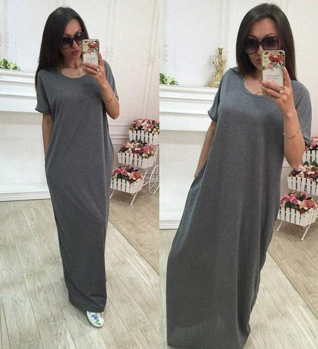 костюм обтягивающее платье серого цвета