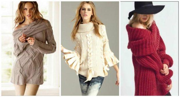 Вязаная мода осень зима 2021 кофты разных типов вязки, серые бежевые красные