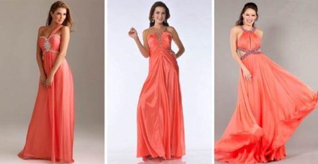 коралловые платья с чем носить: в пол открытые плечи юбка пышная