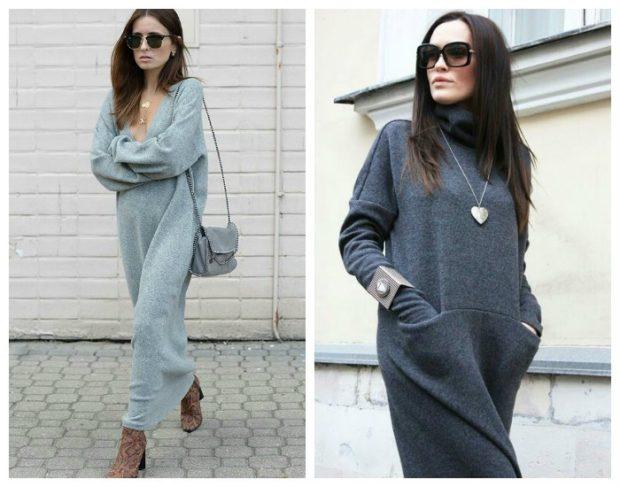 Модные луки осень-зима: платья макси серое