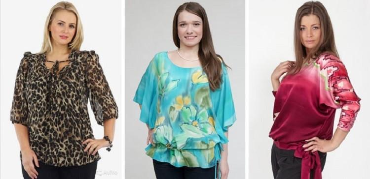 Мода для полных женщин 2018 фото за 40 лет: блузка цветная