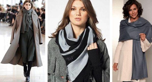 как носить палантин с пальто: шарф накидка