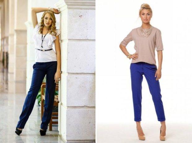 с чем носят яркие синие брюки: под белую и бежевую блузку