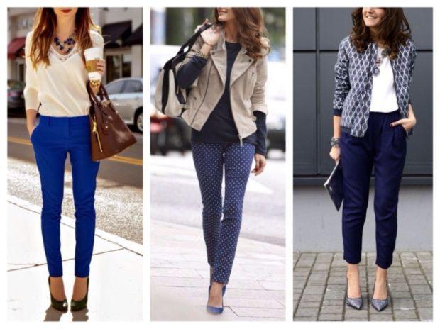 ярко синие брюки женские с чем носить