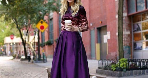 юбка фиолетовая под рубашку в тон