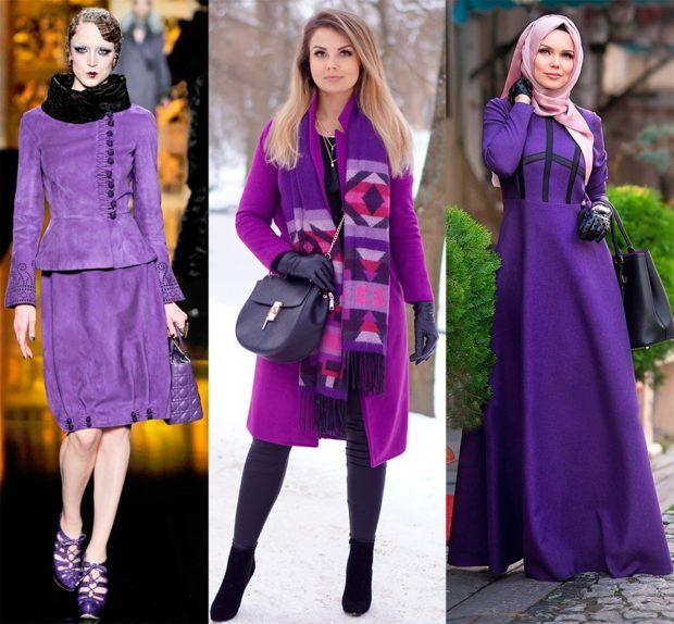 фиолетовая юбка и пиджак фиолетовое пальто под черную сумку платье в пол