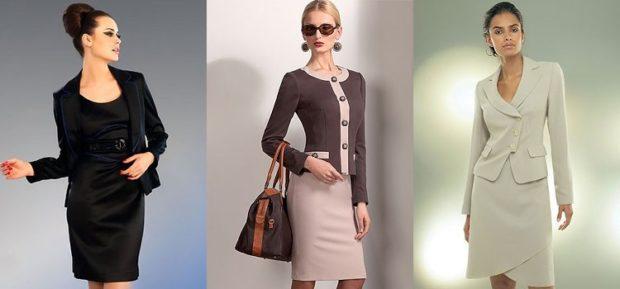 Женские костюмы 2019-2020: юбка пиджак черный светло коричневый белый