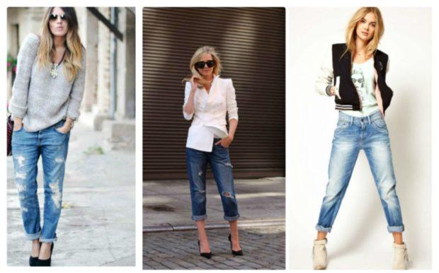 джинсы с отворотом синие порезанные синие голубые потертые