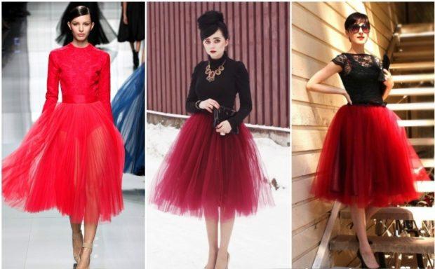 юбки пачки красные под кофту красную черную блузку черную