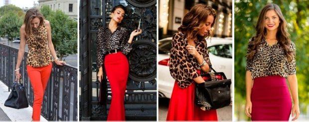 красная юбка с чем носить: под леопардовые блузки