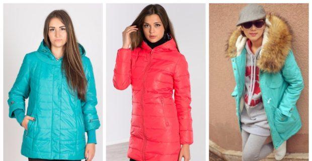 Модные куртки 2018-2019: пуховики бирюзовые розовые бирюзовый с мехом