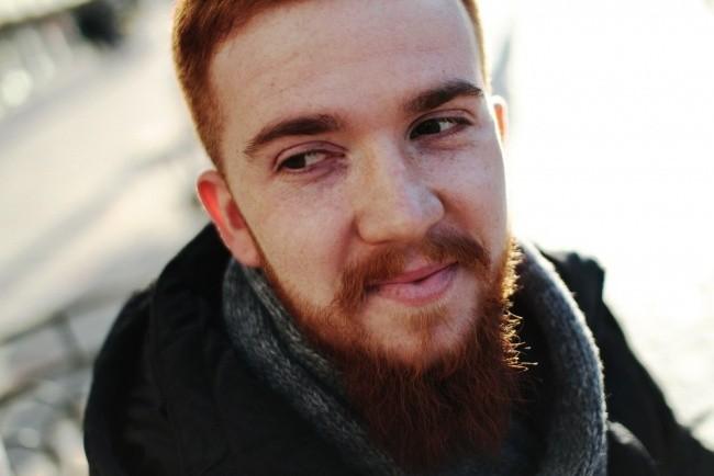 бородка козлиная