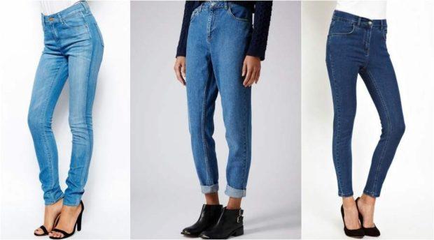 синие штаны высокая талия голубые широкие стрейч
