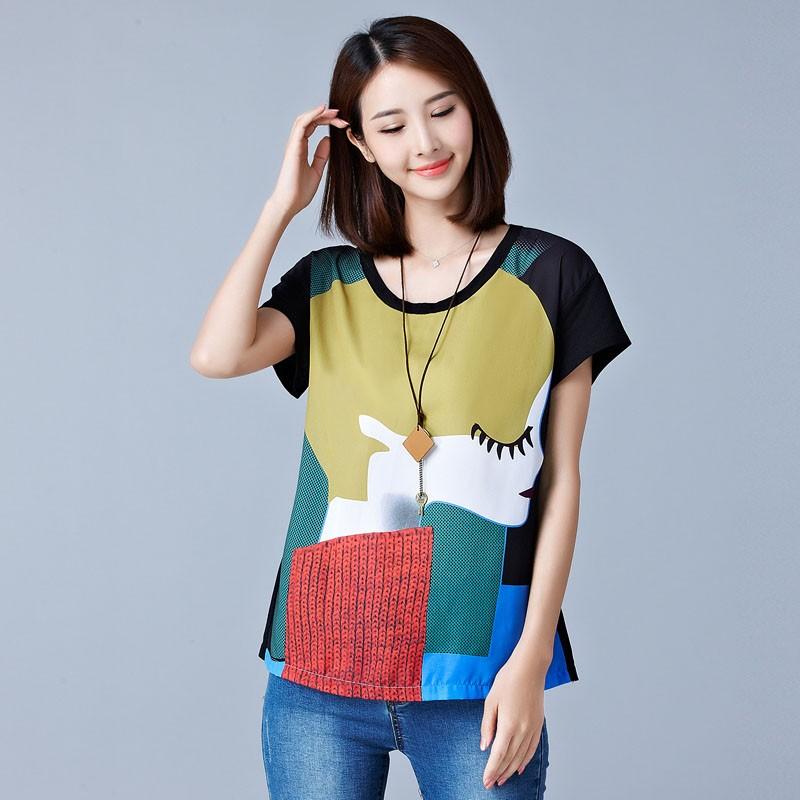 футболка цветная с принтом