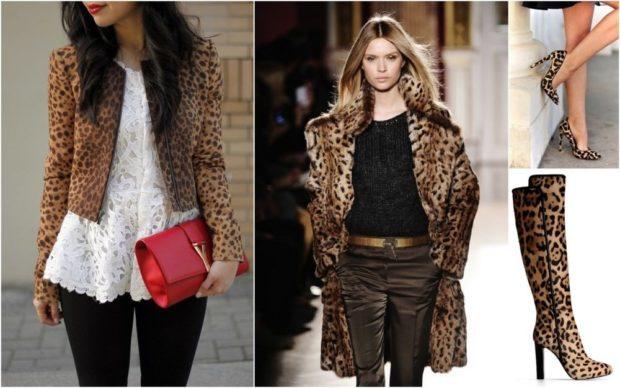 леопардовый пиджак пальто сапоги туфли