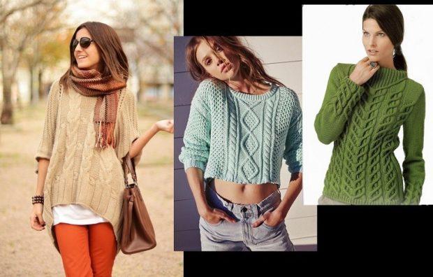 свитера вязаные с узорами бежевые голубой зеленый
