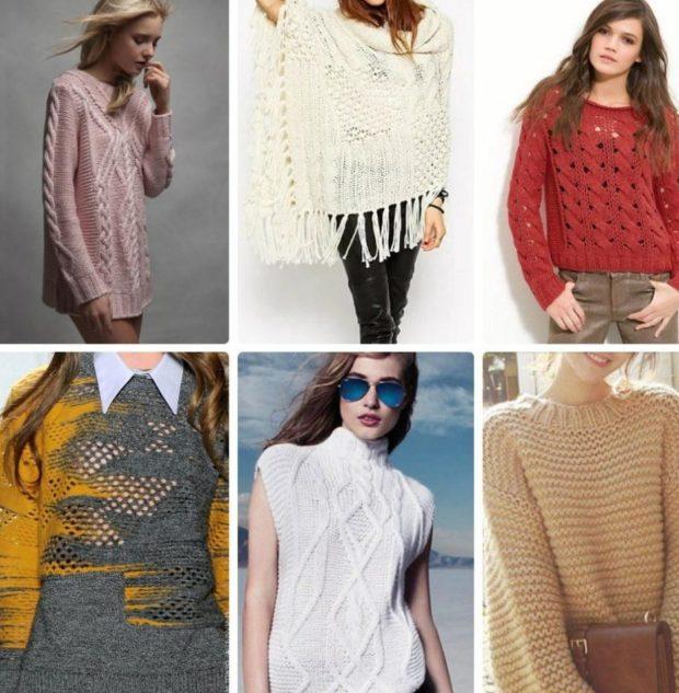 модные вязаные вещи 2018-2019: вещи кофта розовая кардиган белый с бахрамой красная кофта желтая с серым