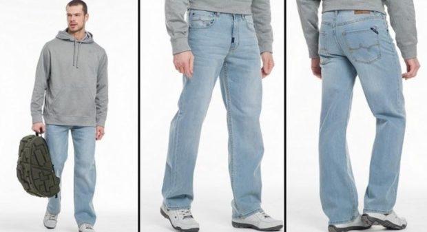 джинсы голубые широкие