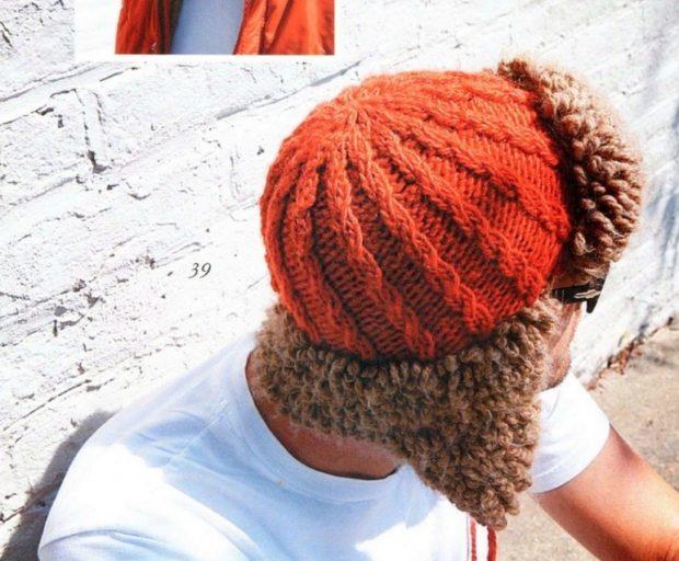 головные уборы мужские зима 2019-2020: шапка ушанка вязанная оранжевая с искусственным мехом