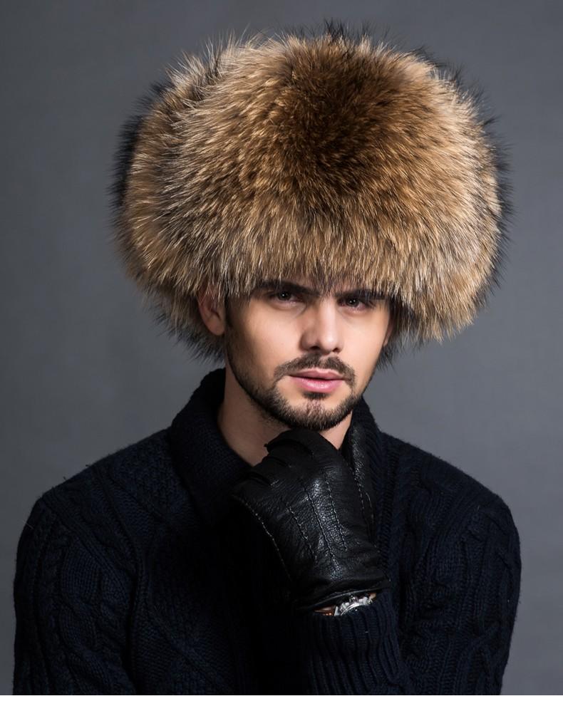 шапка из длинного меха объемная