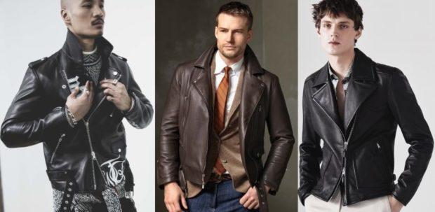 кожаные куртки черный коричневая