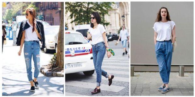 с чем носить джинсы: под футболку белую простую