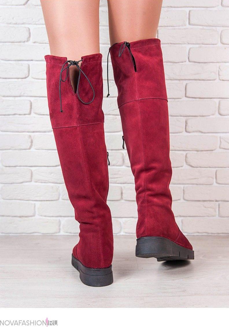 сапоги без каблука замша красные под платье юбку