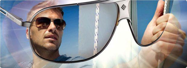 очки пластмассовые полицаи