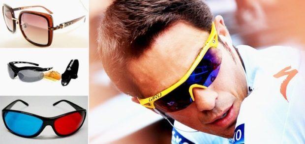 спортивные очки синие стекла желтая оправа