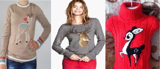 свитер коричневый с оленем серый с оленем красный с маленьким оленем