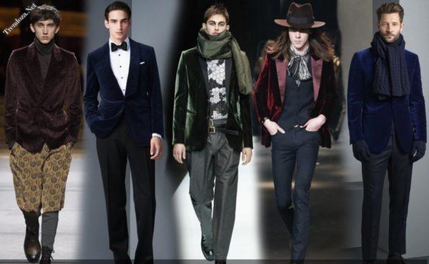 тенденции мужской моды осень зима: жакеты бархатные