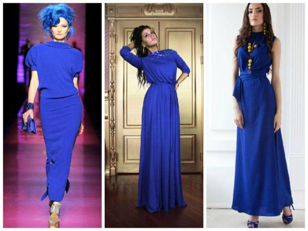 вечернее платье в пол фото: синее разные фасоны