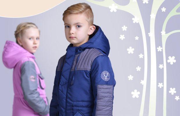 куртка серая с розовым весенняя для девочек синяя с серым для мальчика