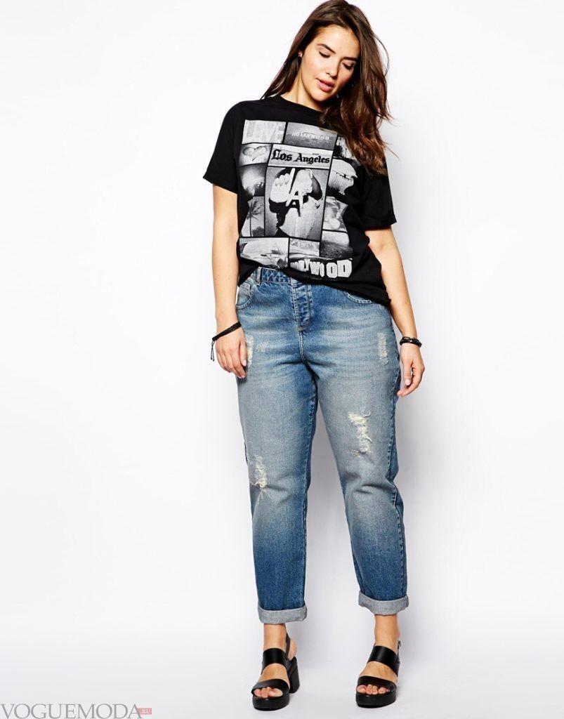 джинсы раваные с дырками