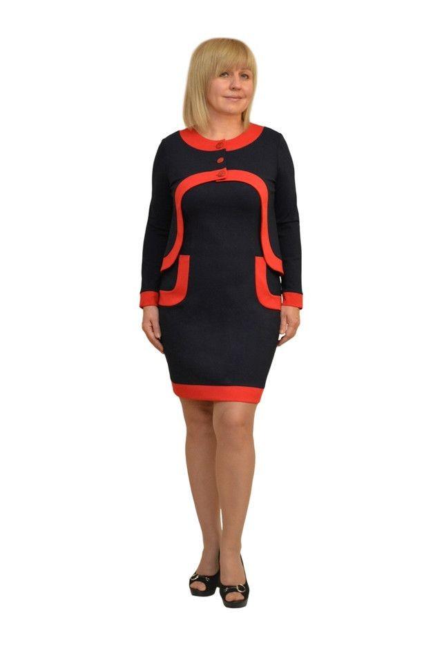 черное платье с оранжевой каёмкой