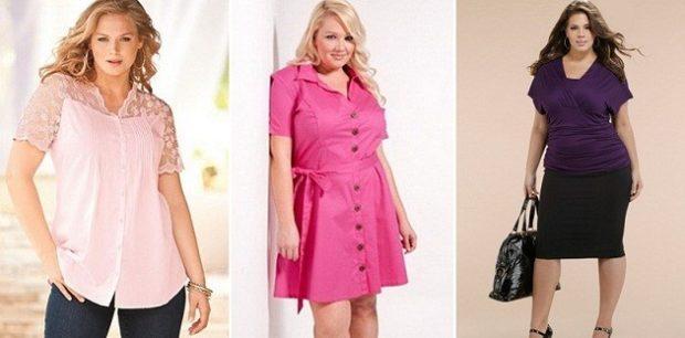 малиновая блузка,розовое платье, синяя блузка и черная юбка